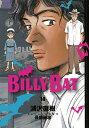 BILLY BAT(14) [ 浦沢直樹 ]