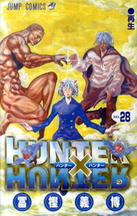 HUNTERHUNTER28