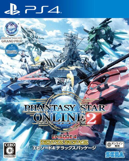 【予約】ファンタシースターオンライン2 エピソード4 デラックスパッケージ PS4版