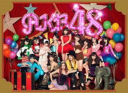 ここにいたこと(初回限定CD+DVD) [ <strong>AKB48</strong> ]
