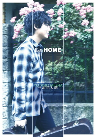 I'm HOME (Deluxe Edition) (CD+DVD) [ 三浦祐太朗 ]