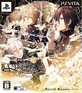 AMNESIA World ������