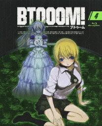 BTOOOM! 4【Blu-ray】 [ <strong>本郷奏多</strong> ]