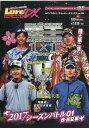 DVD>ルアーマガジン・ザ・ムービーデラックス(vol.25...