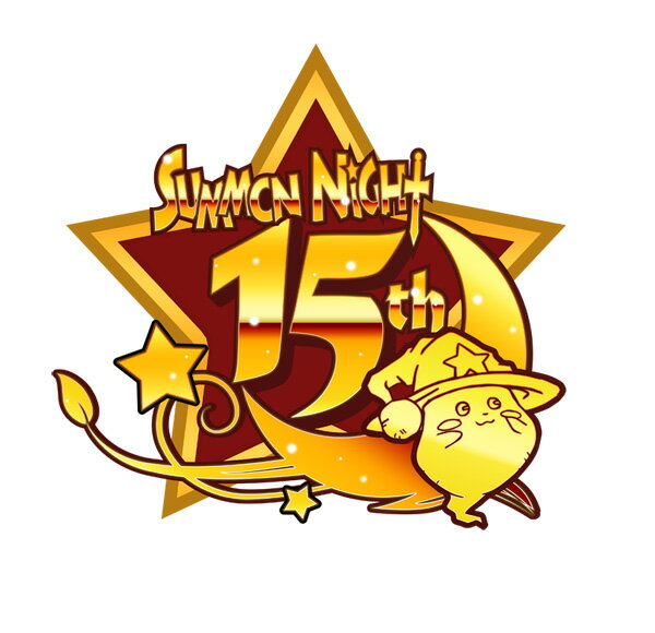 【予約】サモンナイト6 失われた境界たち サモンナイト15周年記念豪華パック