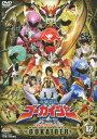 スーパー戦隊シリーズ::海賊戦隊ゴーカイジャー VOL.12 超全集スペシャルボーナスパック(仮)【