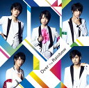 Over The Rainbow (初回限定盤 CD+DVD) [ MAG!C★PRINCE ]
