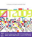 Perfume Second Tour 2009 『直角二等辺三角形TOUR』 【Blu-ray】 [ Perfume ]