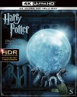 ハリー・ポッターと不死鳥の騎士団(4K ULTRA HD+ブルーレイ)【4K ULTRA HD】