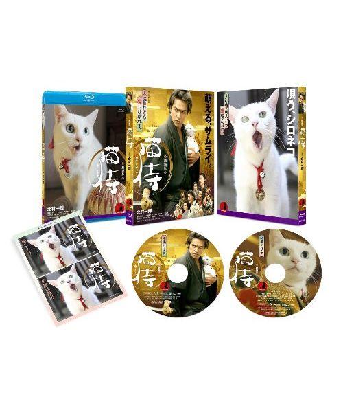 劇場版「猫侍」【Blu-ray】