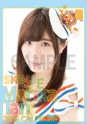 (卓上) 谷真理佳 2016 SKE48 カレンダー
