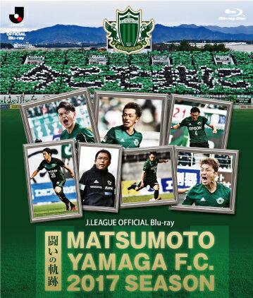 松本山雅FC〜2017シーズン 闘いの軌跡〜【Blu-ray】 [ 松本山雅FC ]