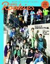 FINEBOYS+plus Rookies vol.2 [ 日之出出版 ]