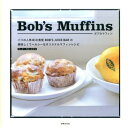 Bob's Muffins ボブのマフィン [ マーク・グロッスマン ]