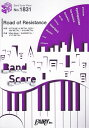Road of Resistance (BAND SCORE PIECE)