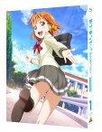 ラブライブ!サンシャイン!! 2nd Season Blu-ray 1 特装限定版【Blu-ray】 [ 伊波杏樹 ]
