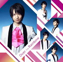 Over The Rainbow (初回限定盤 西岡健吾盤) [ MAG!C★PRINCE ]