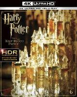 ハリー・ポッターと謎のプリンス(4K ULTRA HD+ブルーレイ)【4K ULTRA HD】