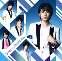 Over The Rainbow (初回限定盤 永田薫盤) [ MAG!C★PRINCE ]