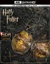 ハリー・ポッターと死の秘宝 PART1(4K ULTRA HD+ブルーレイ)【4K ULTRA HD】 [ ダニエル・ラドクリフ ]