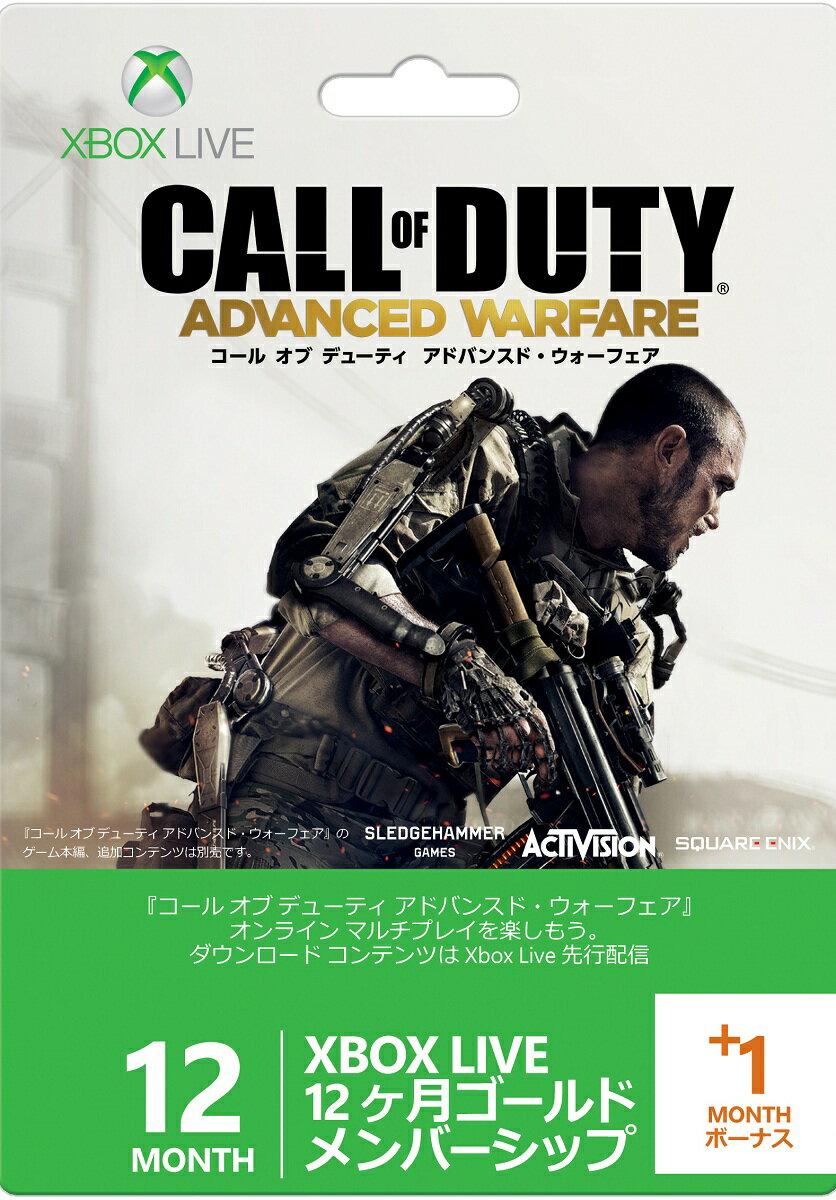 【予約】Xbox Live 12ヶ月 + 1ヶ月 ゴールド メンバーシップ 「コール オブ デューティ アドバンスド・ウォーフェア」 バージョン