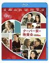 クーパー家の晩餐会【Blu-ray】 アラン アーキン
