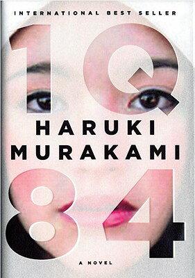 1Q84(H) [ HARUKI MURAKAMI ]