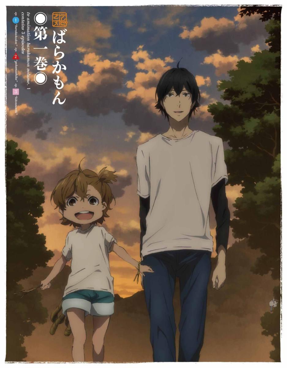 ばらかもん 第一巻【Blu-ray】 [ 小野大輔 ]...:book:17016440