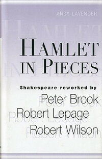 Hamlet_in_Pieces��_Shakespeare