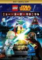 LEGO スター・ウォーズ/ニュー・ヨーダ・クロニクル