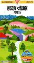 那須・塩原(2017年版) 高原山 (山と高原地図)