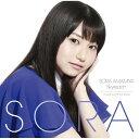 Skyreach (初回限定盤 CD+DVD) [ 雨宮天 ]