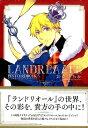 LANDREAALL POSTCARDBOOK (IDコミックス ZERO-SUMコミックス) [ おがきちか ]