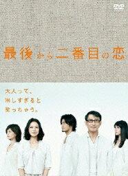 最後から二番目の恋 DVD-BOX [ <strong>小泉今日子</strong> ]