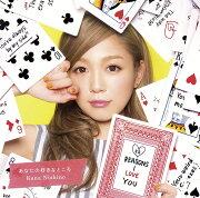 あなたの好きなところ (初回限定盤 CD+DVD)