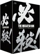 THE HISSATSU BOX 〜劇場版「必殺!」シリーズ Blu-rayボックス〜【Blu-ray】