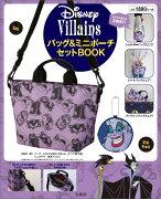 Disney Villains バッグ&ミニポーチセットBOOK
