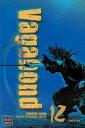 Vagabond, Volume 12 VAGABOND V12 (Vagabond Vizbig Edition) [ Takehiko Inoue ]