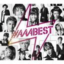 #AAABEST(初回限定CD+2DVD) [ AAA ]