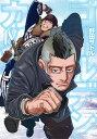 ゴールデンカムイ 18 (ヤングジャンプコミックス) [ 野...