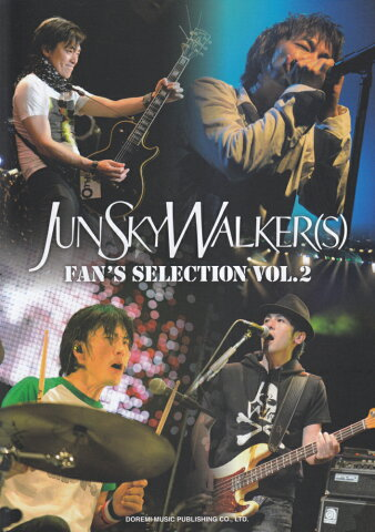 JUN SKY WALKER(S)/FAN'S SELECTION(vol.2) (バンド・スコア)
