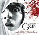 【輸入盤】Bloody Anthology [ Soundtrack ]