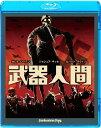 武器人間【Blu-ray】 カレル ローデン