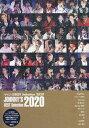 ジャニーズBEST Selection 2020 [ ジャニーズ研究会 ]