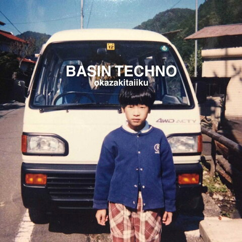 BASIN TECHNO (初回限定盤 CD+DVD) [ 岡崎体育 ]