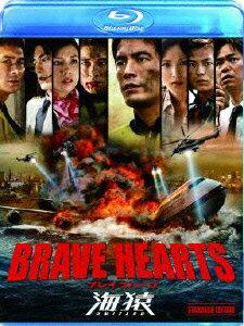 BRAVE HEARTS 海猿 スタンダード・エディション【Blu-ray】 [ 伊藤英明…...:book:16200875
