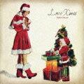 ラヴ クリスマス