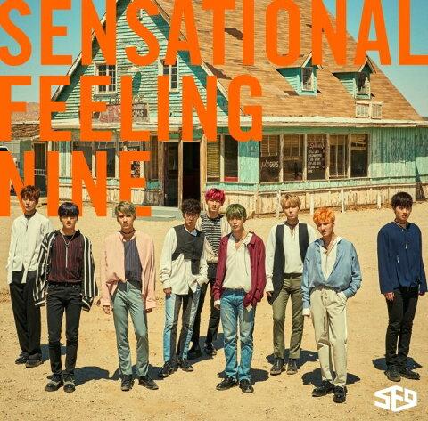 Sensational Feeling Nine (初回限定盤 CD+DVD) [ SF9 ]