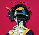 YELLOW DANCER (初回限定盤B CD+DVD) [ 星野源 ]