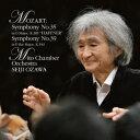 モーツァルト:交響曲第35番「ハフナー」...